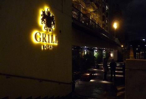 Grill Royal Berlin